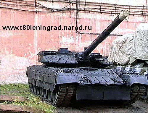 tank_ob640_51_.jpg