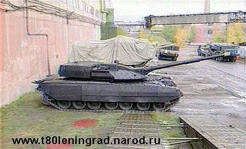 tank_ob640_52_.jpg